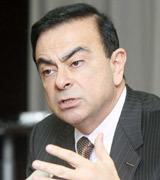 [Eng] Carlos Ghosn - L'usine Nissan de Fukushima devrait bientôt retrouver son niveau de production | Nikkei.com | Japon : séisme, tsunami & conséquences | Scoop.it