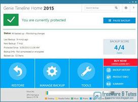 Offre promotionnelle : Genie Timeline Home 2015 gratuit !   Freewares   Scoop.it