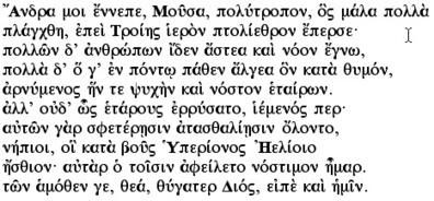 L'Odyssée lue (et en anglais) | Arobase - Le Système Ecriture | Scoop.it