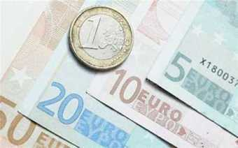 Bangladesh and the EU: Moving forward together - Financial Express Bangladesh | Third Sector Governance | Scoop.it