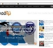 Nawaat, un site de journalisme d'investigation dans le monde arabe   kais   Scoop.it