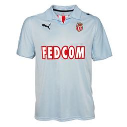 08-09 Monaco Away | Monaco football club Dresses | Scoop.it