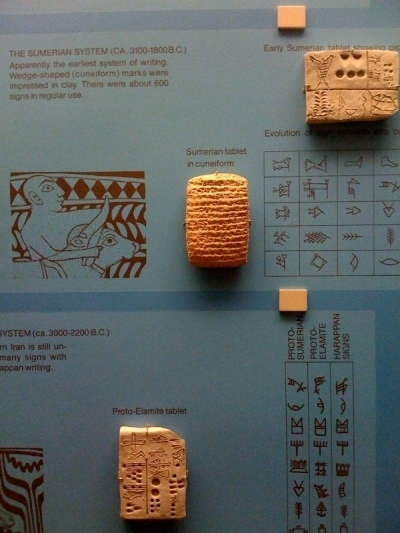 PDAs of the ancient Sumerians : Maud Newton | Science -Facts and Fiction | Scoop.it