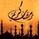 Ramadan 2014 Quotes   Happy Wishes 2014, Birthday SMS, Wishes, Quotes, Text Messages, Greetings   Scoop.it