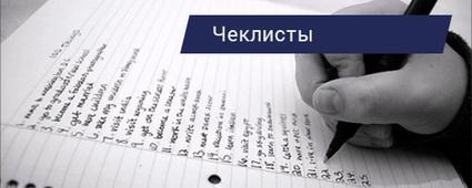 Шаблоны привлекательных заголовков для статей блога | Libraries &  Social Media | Scoop.it