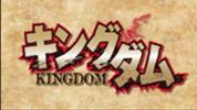 Kingdom Wiki | Kingdom | Scoop.it