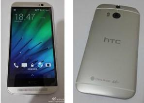 Mobile HTC's new One smartphone to go on sale 'just minutes after it is officially ... - Engadget | LOGECT | Scoop.it