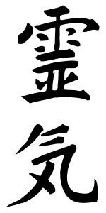 Reiki - Ideal Voyance | Arts divinatoires et voyance | Scoop.it