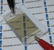Crean una batería transparente que se recarga con luz solar | Ingeniería Biomédica | Scoop.it