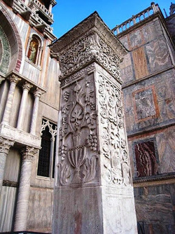 History mystery: CONSTANTINOPLE the City of the emperor Justinian -3 | Elixir of Knowledge | Scoop.it
