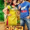 KolKata Bengali Movies