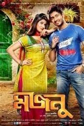 Watch Kolkata Bengali Movie Majnu on BanglarTube | KolKata Bengali Movies | Scoop.it