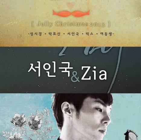 VIXX, Park Hyo Shin, Sung Si Kyung, Seo In Guk & Wheesung top Instiz chart for 3rd week of December 2013 | allkpop.com | Marketing Digital | Scoop.it