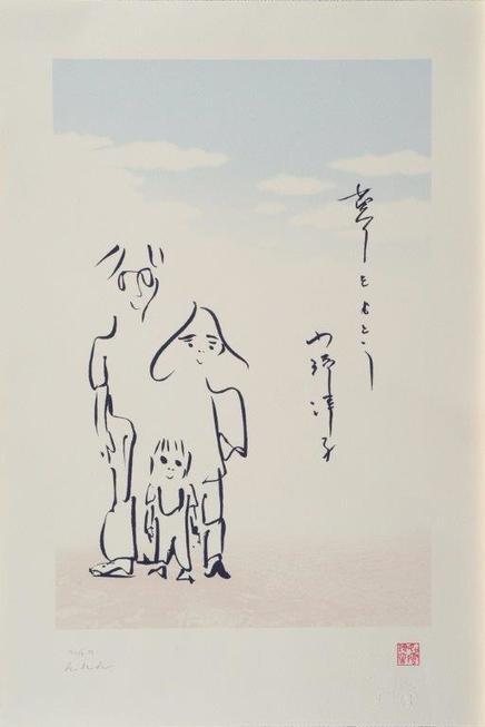 Yoko Ono On John Lennon's Forgotten First Love -- Drawing | fitness, health,news&music | Scoop.it