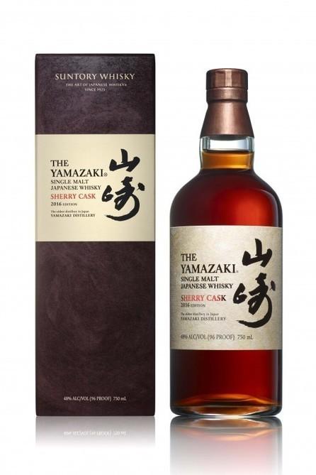 Still Best In The World? Yamazaki Sherry Cask 2016 Single Malt Whisky | Wine Geographic | Scoop.it