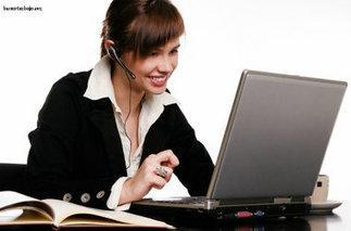 Simuladores que te ayudan a mejorar en la entrevista de trabajo | Emplé@te 2.0 | Scoop.it