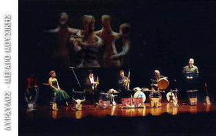 Κέντρο Ελληνικής Μουσικής Κληρονομιάς - Λύραυλος   ART EDUCATION - ΑΙΣΘΗΤΙΚΗ ΑΓΩΓΗ   Scoop.it