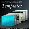 powerpoint templates. business presentation. free ppt.