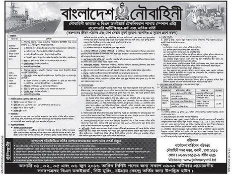 Bangladesh Navy job circular 2016-special Entry probationary officer | BD Result Out | BD All Result Publisher www.bdresultout.com | Scoop.it