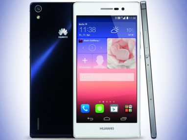 Huawei P8 leaked images have Created an Intense Excitement | News Arena + Gadgets Forecast | Scoop.it
