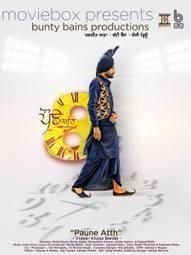 Song Paune 8 Ranjit Bawa Song Download   Punjabi Song Lyrics   Scoop.it