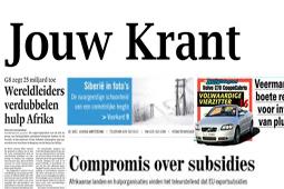 Ieder zijn eigen krant - Medialessen | Kranten, nieuws en reclame: Mediawijsheid PO | Scoop.it