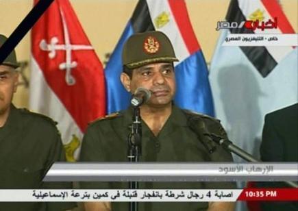 Egypte: menaces d'un groupe jihadiste contre le chef de l'armée   Égypt-actus   Scoop.it