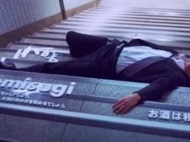 Drunk People Passed Out in Japan Get Turned Into PSA Billboards While They Sleep | Beauty Sleep | Scoop.it