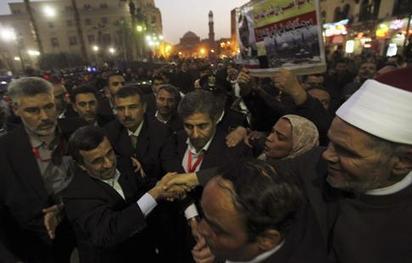 Iran: Les Iraniens reviendront en Egypte | Égypt-actus | Scoop.it