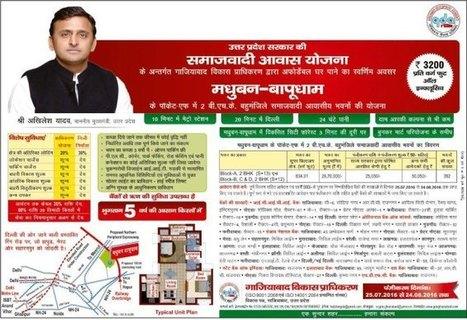 GDA Madhuban Bapudham Scheme 2016 Under Samajwadi Awas Yojana | Real Estate | Scoop.it