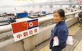La Chine s'isole de la Corée du Nord | Have a word | Scoop.it