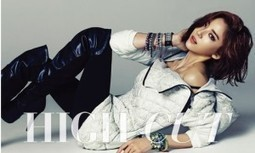 Son Dam Bi Shows Off Her Well-Toned Body Through High Cut Photoshoot | K-pop News, Korean Entertainment News, Kpop Star | Scoop.it