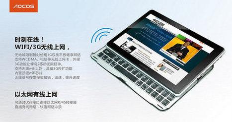 AOCOS PX102 Tablette Android avec clavier 10″ à 200$ | Actualité des Tablettes Android™ | Scoop.it