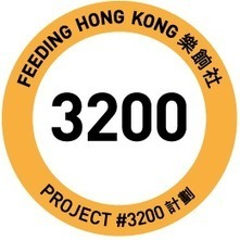 Project 3200 | Project 3200 | Theme 4: People & Development | Scoop.it