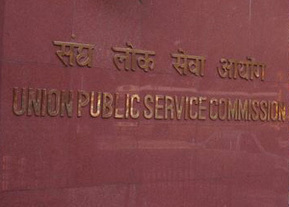 Tehelka » No foreign languages for civil services aspirants? | Improve your spanish with Octaedro ELE | Scoop.it