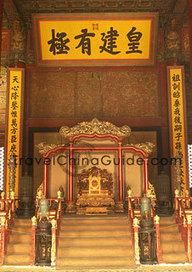 China History: Chronology, Dynasty Qin Han Tang Song Yuan Ming Qing | Ancient Ritual | Scoop.it