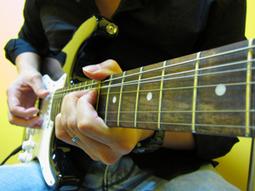 Guitar Lessons Singapore | Guitar Lessons Singapore | Scoop.it