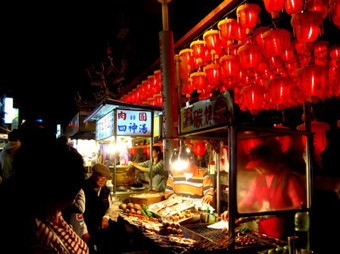 Taiwan street food | South East Asia for the independent traveller | Scoop.it
