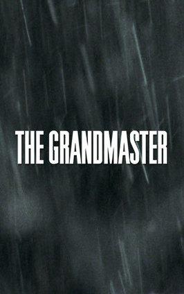 The Grandmaster - A Film By Wong Kar Wai | Internal Martial Arts | Scoop.it