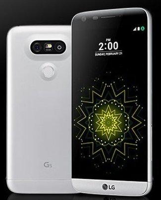 LG G5 en imágenes reales, dual cámara y lector de huellas - Planeta Red | Mobile Technology | Scoop.it
