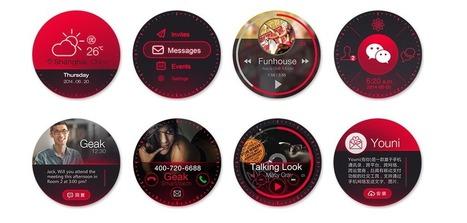 Shanda's GEAK Watch Plans to Ship First Round Dial Smartwatch in Sept. - TechNode   Wearable Tech in HE   Scoop.it