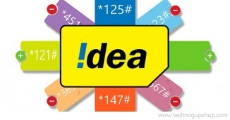 How To Check 2G/3G Internet Data Balance in Idea | TechnoGupShup - Technology, Software and Internet | Scoop.it