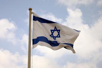 Italia-Israele: intesa per promuovere lo sviluppo tecnologico | Agevolazioni, Investimenti, Sviluppo | Scoop.it