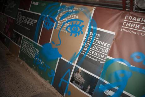 Le musée Pouchkine de Moscou veut inviter les graffeurs qui l'ont tagué | MuséoPat | Scoop.it