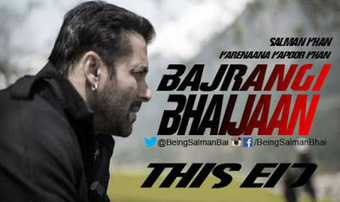 BollyWolly: Bajrangi Bhaijaan Official Teaser Released Watch Online | Entertainment | Scoop.it