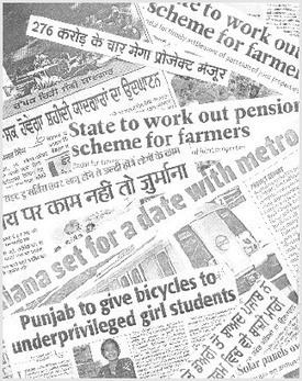 Sukhbir Singh Badal - Deputy Chief Minister, Punjab | Sukhbir Singh Badal - Deputy Chief Minister, Punjab | Sukhbir Singh Badal | Scoop.it