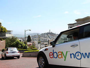 eBay Now rapid-delivery service shut down - CNET | Global Logistics Trends and News | Scoop.it