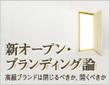 高級自動車メーカーがこぞってカフェを開く理由:日経ビジネスオンライン | クルマ | Scoop.it