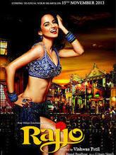 Rajjo 2013 Hindi Full Movie Online | Full Movies 4Week | fullmovies4week | Scoop.it
