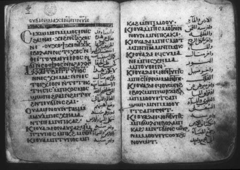 Guest Post: Anthony Alcock – The Mysteries of the Greek Alphabet ...   Ancient Origins of Science   Scoop.it